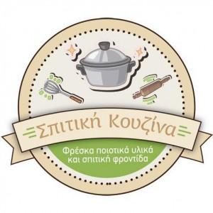 Spitiki Kouzina Mykonos