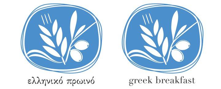 Το σήμα του Ελληνικού Πρωινού.