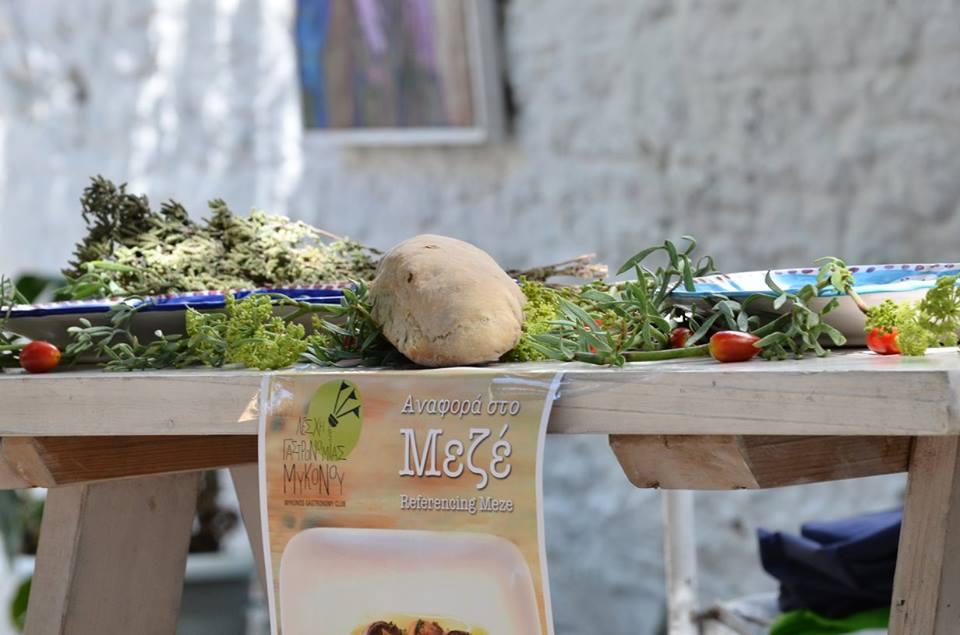 Rougeri Mykonos Gastronomia Meze 1