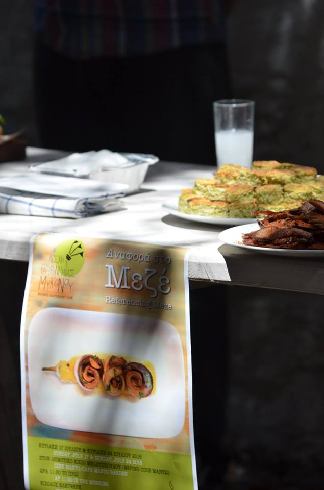 Rougeri Mykonos Gastronomia Meze 3